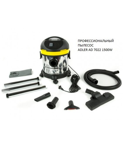 ADLER AD 7022 15L 1500W пылесос хозяйственный