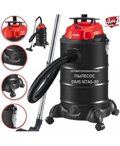Промышленный пылесос многоцелевой DMS NTAS-30R 1800W 4in1 30L