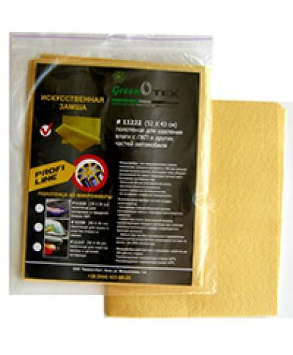 Greenotex полотенце из замша (аналог Sonax, 54x44)