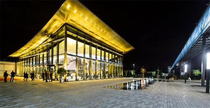 Новый офис Karcher в Виннендене, Германия